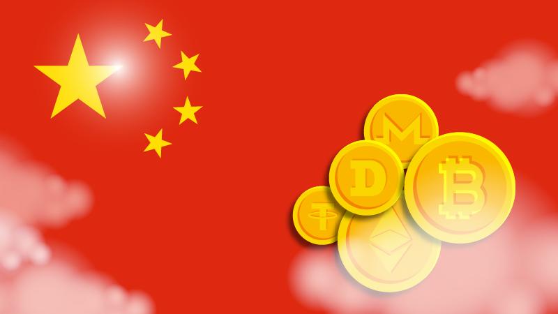ЦБ Китая отчитался о завершении в разработке своей цифровой валюты