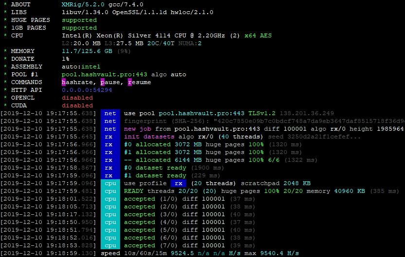 XMRig v5.5.1: Скачать майнер RandomX, CryptoNight, Argon2 для CPU/GPU