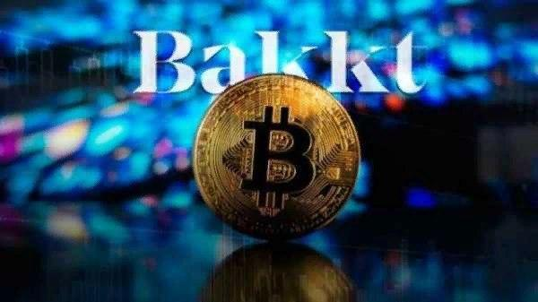 Bakkt platform recorded a 44% increase in the volume of bitcoin transactions