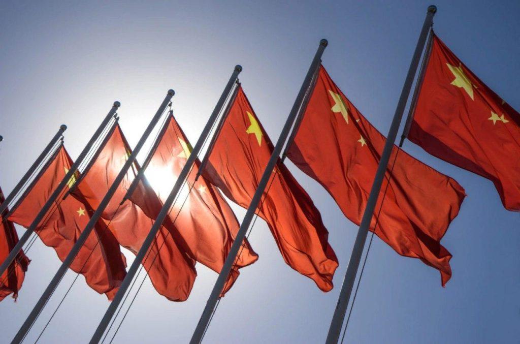 Суд в Китае признал Ethereum охраняемой законом собственностью