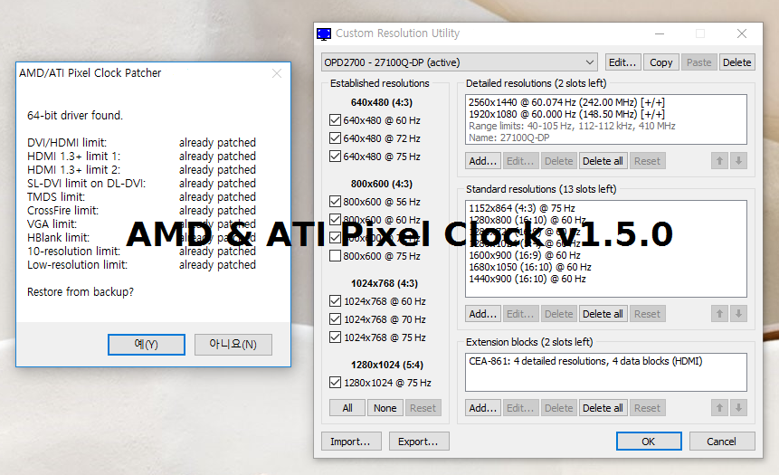 Atikmdag Patcher (AMD & ATI Pixel Clock): Download for Windows x32/64 bit