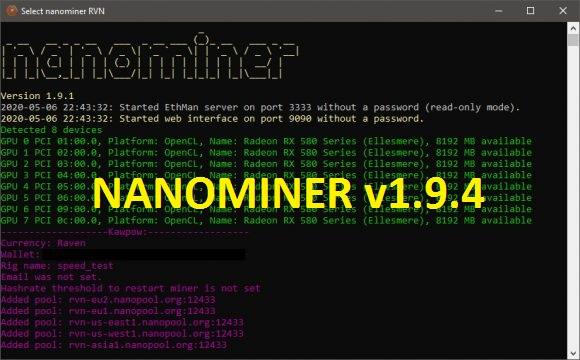 NANOMINER 1.9.4: Nvidia & AMD miner for Windows & Linux