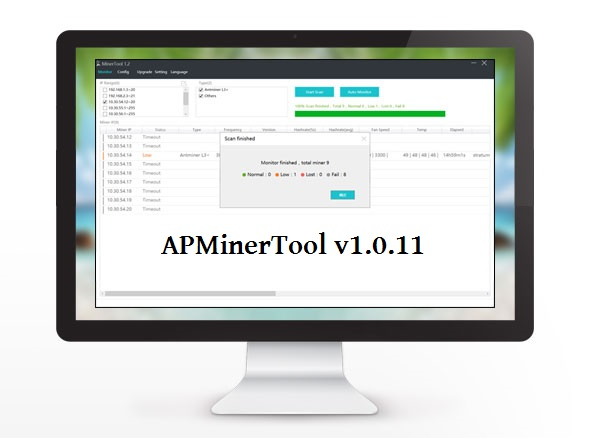 APMinerTool V1.0.11 (Antminet Toolkit): Скачать для Windows & Linux