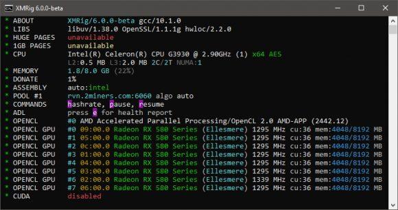 XMRig v6.0.0: Скачать с поддержкой майнинга KAWPOW & RandomX (AMD\Nvidia)