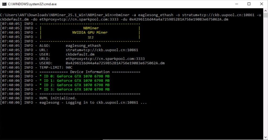 NBMiner v33.4 (NVIDIA & AMD GPU Miner for ETH, RVN, GRIN, BEAM, etc)
