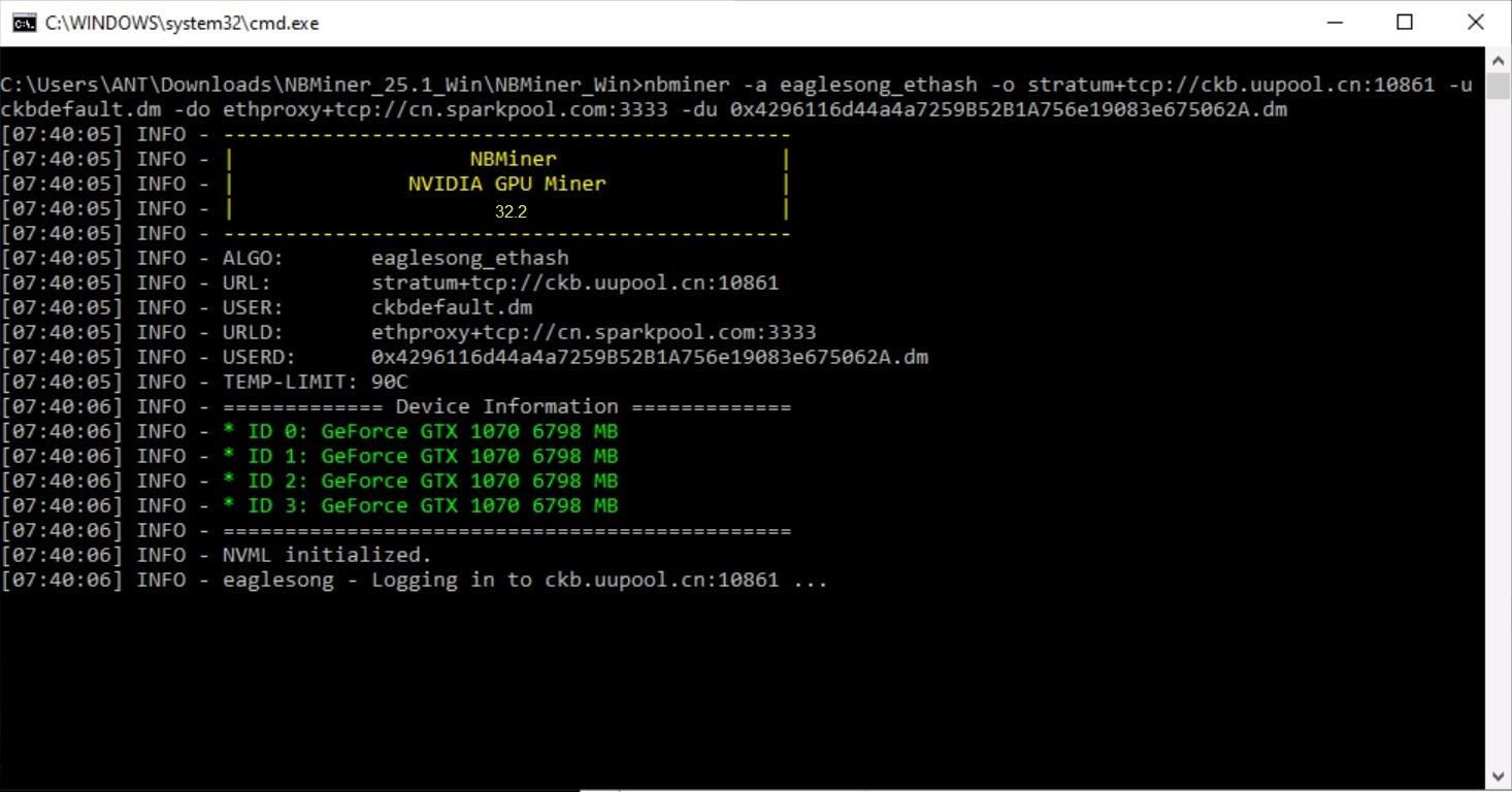 NBMiner v33.4 (NVIDIA & AMD GPU Miner for ETH, RVN, GRIN, BEAM)