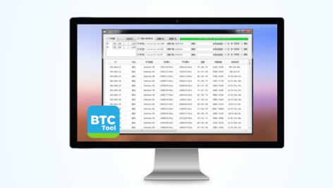 BTCTool v1.2.9.1: Удобный инструмент управления ASIC-майнерами (Windows/Linux)
