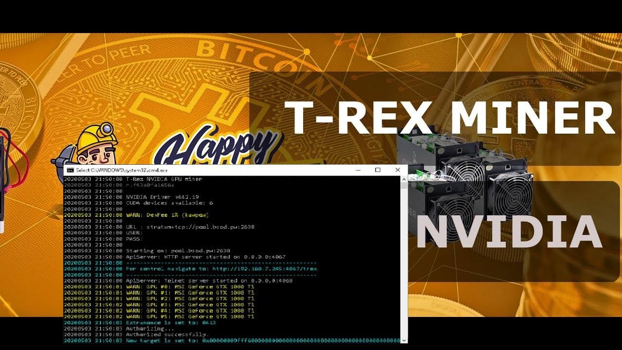 T-Rex v0.19.12 – NVIDIA GPU miner Ethash, Kawpow, Octopus, MTP (Win/Linux)