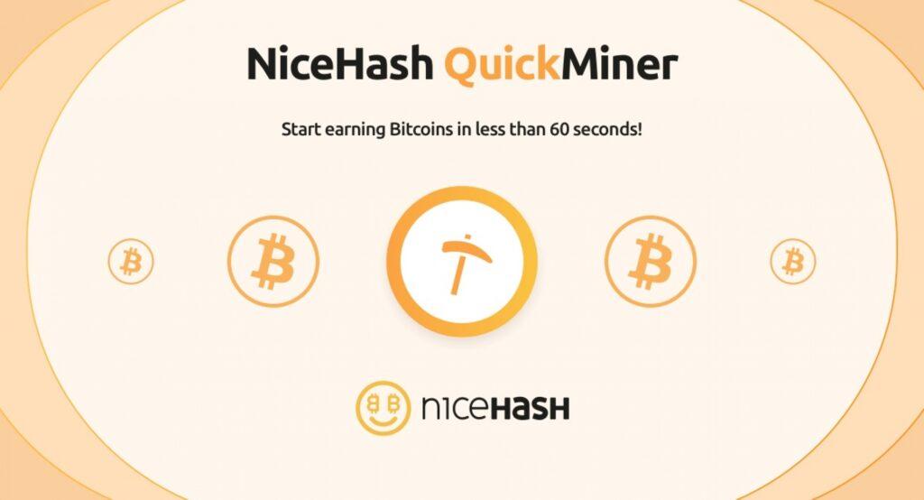 NiceHash QuickMiner (CPU & GPU): NoDevFee майнер для Windows.