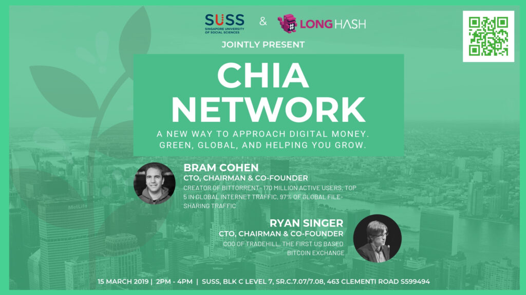 Chia Network (XCH): Скачать кошелек, блокчейн и майнер.